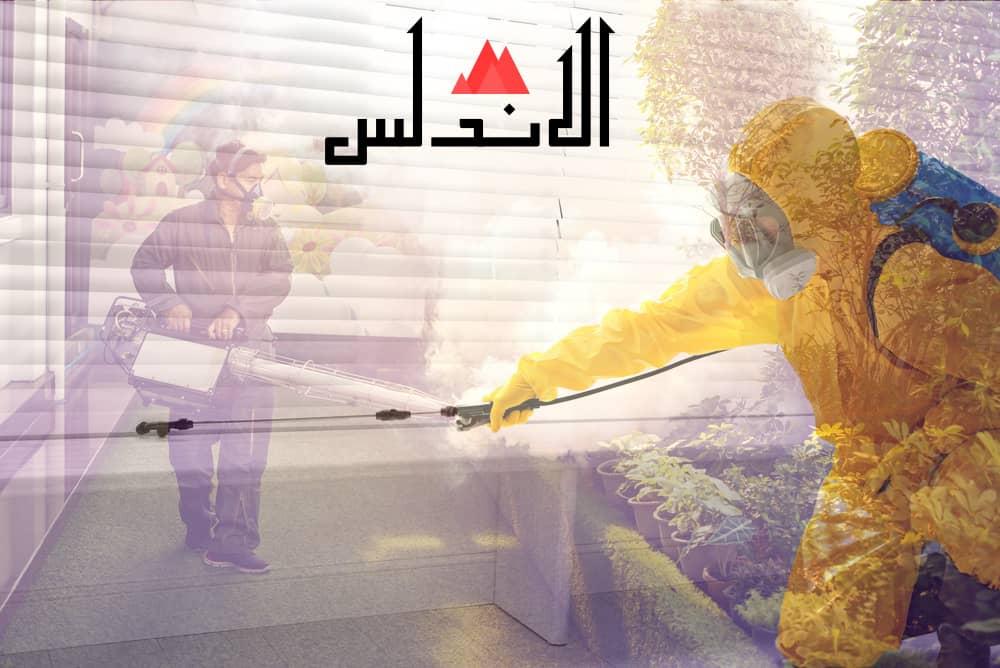 شركة رش مبيد بالرياض بدون رائحة زيارة مجانية